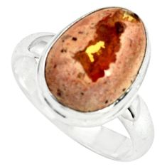 6.84cts natural mexican fire opal 925 silver solitaire ring size 8 p79282
