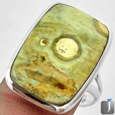 15.64cts NATURAL OCEAN JASPER 925 STERLING SILVER RING JEWELRY SIZE 9.5 E95532