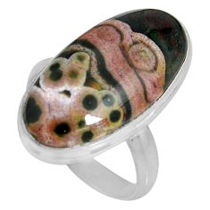 15.44cts natural ocean sea jasper 925 silver solitaire ring size 9 d32603