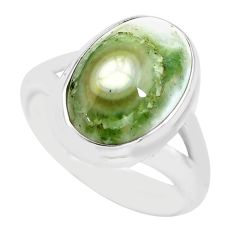 6.30cts natural ocean sea jasper 925 silver solitaire ring size 6.5 p71443