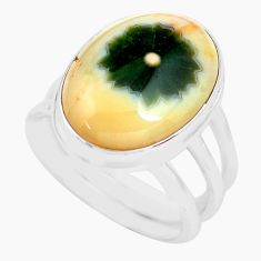 13.34cts natural ocean sea jasper 925 silver solitaire ring size 8 p71445