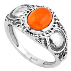 2.33cts natural orange cornelian 925 silver solitaire ring size 6 p55847