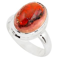 6.31cts natural orange mexican fire opal silver solitaire ring size 6.5 p76343