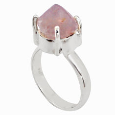 6.53cts natural pink beta quartz 925 silver solitaire ring jewelry size 7 p84442