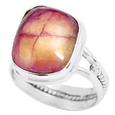 Clearance Sale- 8.54cts natural pink bio tourmaline 925 silver solitaire ring size 8 d32186