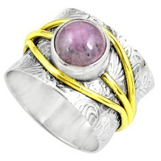 Natural pink kunzite 925 silver two tone solitaire ring size 7.5 p61975