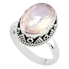 7.38cts natural pink rose quartz 925 silver solitaire ring size 8.5 p56648