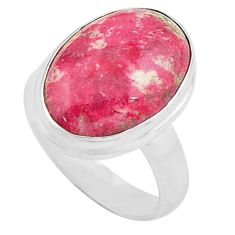 10.60cts natural pink thulite 925 silver solitaire ring jewelry size 7 p80624