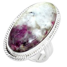 17.55cts natural pink tourmaline in quartz silver solitaire ring size 5.5 p38749