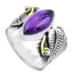 6.18cts natural purple amethyst 925 silver 14k gold solitaire ring size 8 p87943