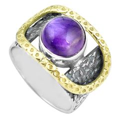 5.51cts natural purple amethyst 925 silver 14k gold solitaire ring size 8 p87946