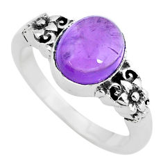 3.75cts natural purple amethyst 925 silver flower solitaire ring size 7 p61105