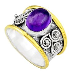 4.21cts natural purple amethyst 925 silver gold solitaire ring size 9.5 p91182