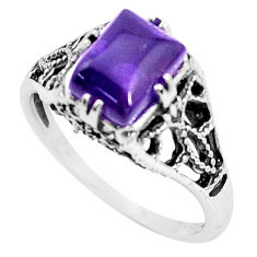 2.21cts natural purple amethyst 925 silver solitaire ring jewelry size 7 p36081