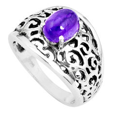 2.36cts natural purple amethyst 925 silver solitaire ring jewelry size 7 p36085