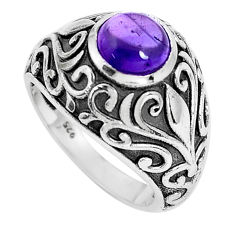 2.59cts natural purple amethyst 925 silver solitaire ring jewelry size 6 p36106