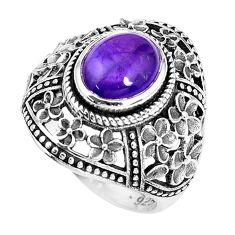 4.36cts natural purple amethyst 925 silver solitaire ring jewelry size 7 p36107