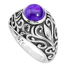 3.24cts natural purple amethyst 925 silver solitaire ring jewelry size 7 p36144