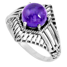 3.36cts natural purple amethyst 925 silver solitaire ring jewelry size 7 p36146