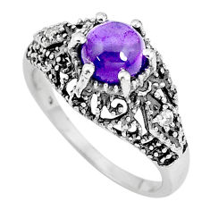 2.53cts natural purple amethyst 925 silver solitaire ring jewelry size 7 p36182
