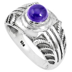 1.30cts natural purple amethyst 925 silver solitaire ring jewelry size 7 p36207