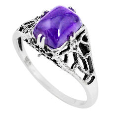1.73cts natural purple amethyst 925 silver solitaire ring jewelry size 6 p36243