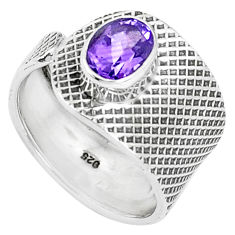 2.24cts natural purple amethyst 925 silver solitaire ring jewelry size 8 p37886