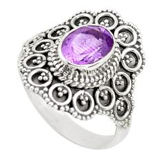 2.24cts natural purple amethyst 925 silver solitaire ring jewelry size 7 p52345