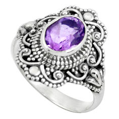 2.33cts natural purple amethyst 925 silver solitaire ring jewelry size 7 p52384