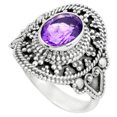 2.21cts natural purple amethyst 925 silver solitaire ring jewelry size 6 p52405