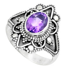 2.03cts natural purple amethyst 925 silver solitaire ring jewelry size 7 p53083