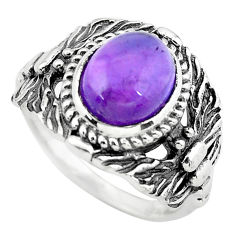 4.38cts natural purple amethyst 925 silver solitaire ring jewelry size 8 p55784