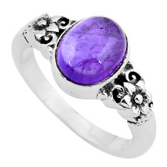 4.34cts natural purple amethyst 925 silver solitaire ring jewelry size 6 p55802