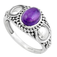 2.21cts natural purple amethyst 925 silver solitaire ring jewelry size 7 p55855