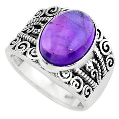 6.92cts natural purple amethyst 925 silver solitaire ring jewelry size 8 p55902
