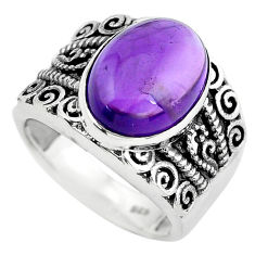 6.18cts natural purple amethyst 925 silver solitaire ring jewelry size 7 p55903