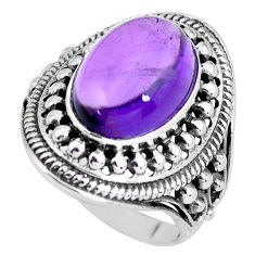 6.73cts natural purple amethyst 925 silver solitaire ring jewelry size 6 p61157