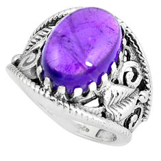 6.53cts natural purple amethyst 925 silver solitaire ring jewelry size 6 p61171