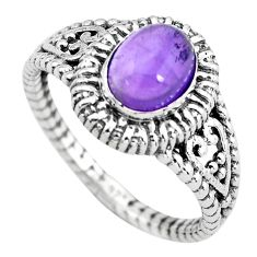 1.74cts natural purple amethyst 925 silver solitaire ring jewelry size 7 p61241
