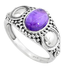 2.01cts natural purple amethyst 925 silver solitaire ring jewelry size 8 p61267