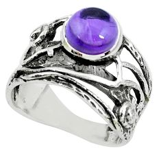3.41cts natural purple amethyst 925 silver solitaire ring jewelry size 9 p61907