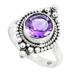 3.35cts natural purple amethyst 925 silver solitaire ring jewelry size 8 p64149