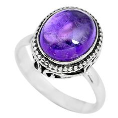 4.52cts natural purple amethyst 925 silver solitaire ring jewelry size 7 p70003