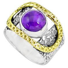 4.54cts natural purple amethyst 925 silver solitaire ring jewelry size 7 p77121