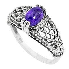 1.49cts natural purple amethyst 925 silver solitaire ring size 8.5 p36171
