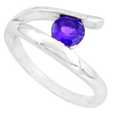 0.92cts natural purple amethyst 925 silver solitaire ring size 8.5 p36865