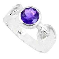 2.58cts natural purple amethyst 925 silver solitaire ring size 7.5 p37047