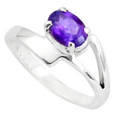 1.59cts natural purple amethyst 925 silver solitaire ring size 7.5 p37099