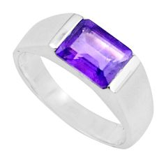 3.24cts natural purple amethyst 925 silver solitaire ring size 8.5 p37239