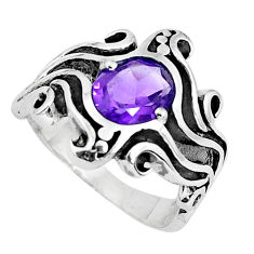 3.16cts natural purple amethyst 925 silver solitaire ring size 7.5 p37259
